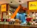 gecko ingresso ristorante thai dove mangiare
