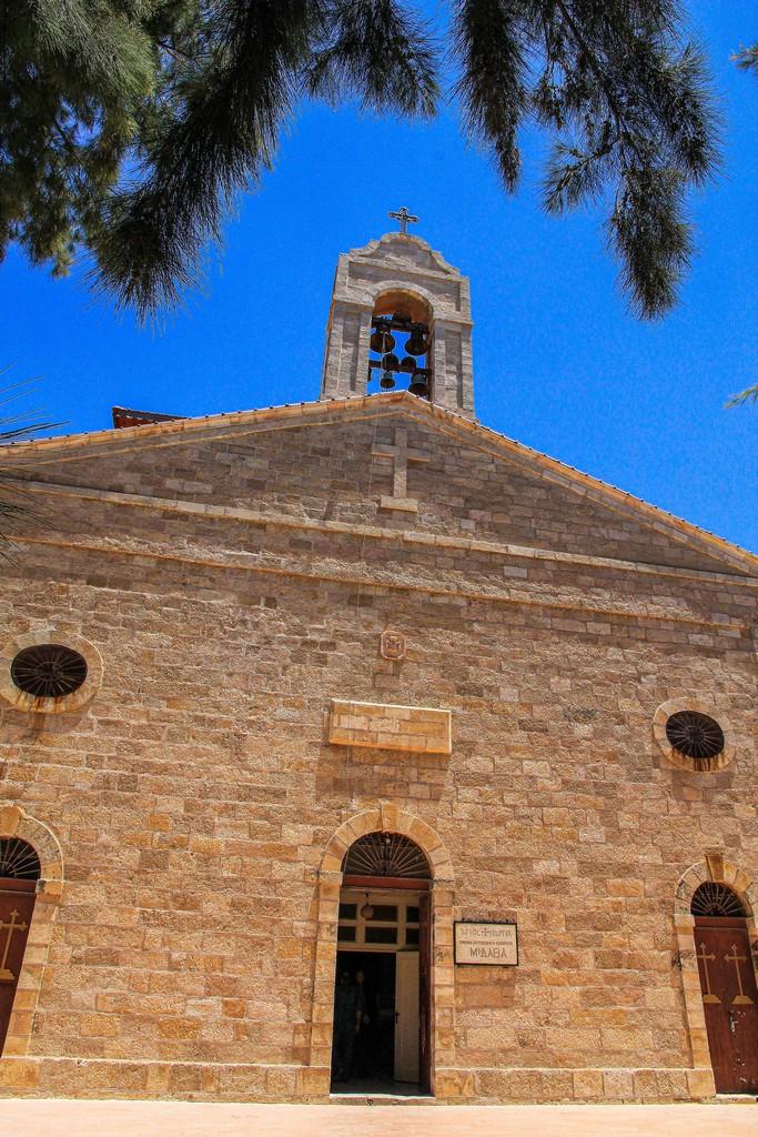 chiesa ortodossa vista dall'esterno